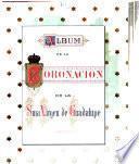 Album de la coronación de la Sma. Virgen de Guadalupe