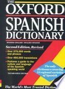 Diccionario Oxford