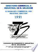 Directorio comercial e industrial de El Salvador