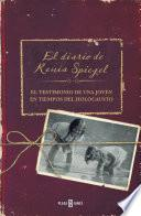 El diario de Renia Spiegel