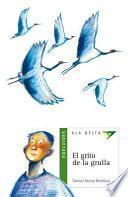 El grito de la grulla / The Cry of the Crane