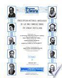 Enciclopedia histórico-antológica de las más famosas obras en lengua castellana