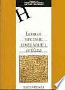Escrituras y lenguas del Mediterráneo en la antigüedad