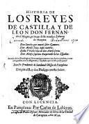 Historia de los reyes de Castilla y de Leon, Don Fernando el Magno