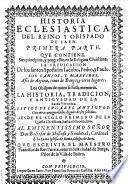 Historia eclesiastica del Reino y Obispado de Jaen (etc.)