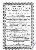Historia eclesiastica del reino y obispado de Jaen, etc