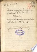 Historia topográfica, fisico-química y medicinal de los baños de Martos en la provincia de Jaen correspondiente al año de 1866