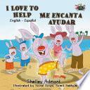 I Love to Help Me encanta ayudar