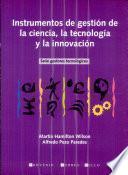Instrumentos de gestión de la ciencia, la tecnología y la innovación