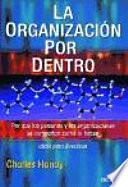 La organización por dentro