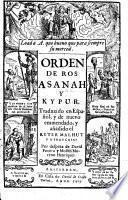 Orden de ros asanah y kypur